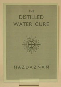 The Distilled Water Cure 1946