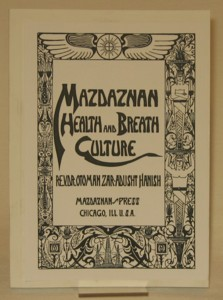 Health and Breath Culture 1914 2nd edition - adhesive binding