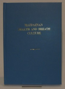 Health and Breath Culture 1914 2nd edition